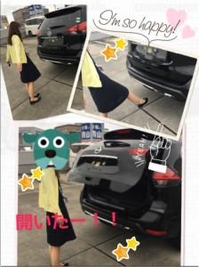 新型エクストレイル③