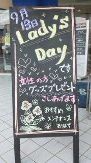 静岡日産の女性スタッフ ブログリレー-清水町店