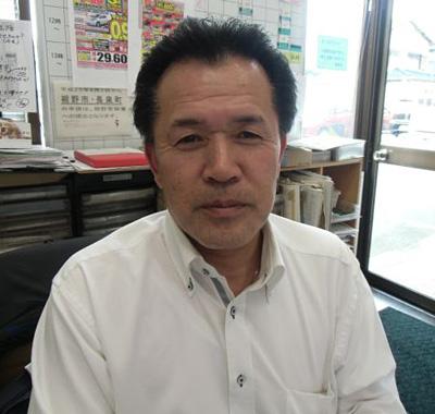 前川 輝夫